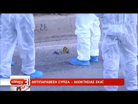 Αντιπαράθεση ΣΥΡΙΖΑ-ΣΚΑΪ | 18/12/18 | ΕΡΤ