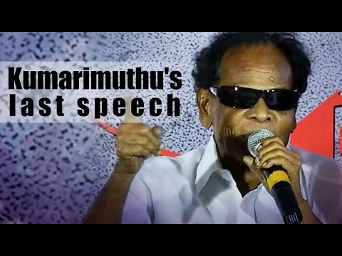 Kumarimuthus-last-speech-03-03-2016