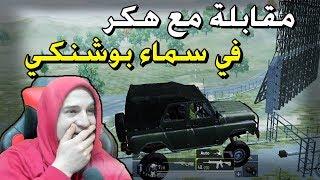 مقابلة مع اقوى هكر كويتي معلومات تنشر لاول مرة عن الهاك!!!😱😱😱