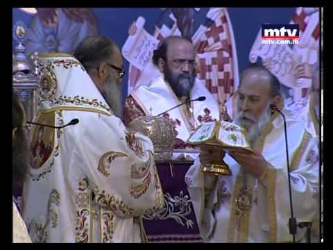 حفل تنصيب البطريرك الاورثوذكسي يوحنا العاشر اليازجي