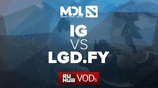 IG vs LGD.FY, game 3