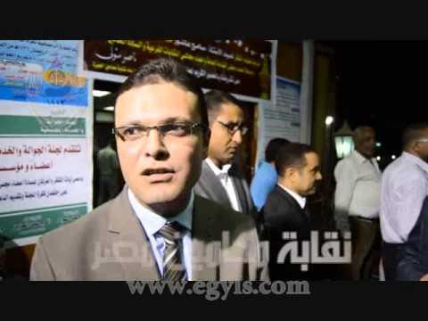 أعضاء النقابة العامة والفرعية يشاركون في افطار ناصر متولي بالعجوزة