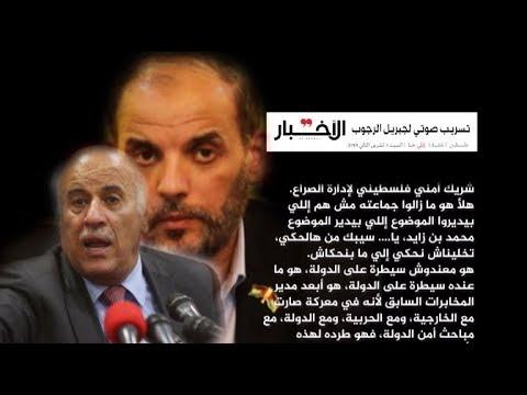 تسريب : القاهرة أداة لتنفيذ صفقة القرن بدعم من ابن زايد