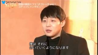 《想你》DVD | 專訪