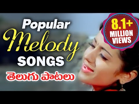 Video Non Stop Telugu Popular Melody Songs - Video Songs Jukebox download in MP3, 3GP, MP4, WEBM, AVI, FLV January 2017