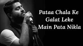 Video Main Dhoondne Ko Zamaane Mein Lyrics | Heartless | Arijit Singh | Arafat, Gaurav | Adhyayan, Ariana| download in MP3, 3GP, MP4, WEBM, AVI, FLV January 2017