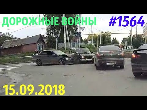 Новая подборка ДТП и аварий за 15.09.2018