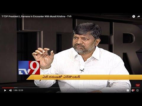 Murali Krishna Encounter with T-TDP President L.Ramana