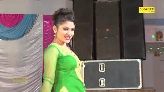 Video Haryanvi Dance | सपना की तरह दिखती है ये लड़की | पर डांस लाजवाब | Haryanvi Dancer New 2017 MP3, 3GP, MP4, WEBM, AVI, FLV Oktober 2017