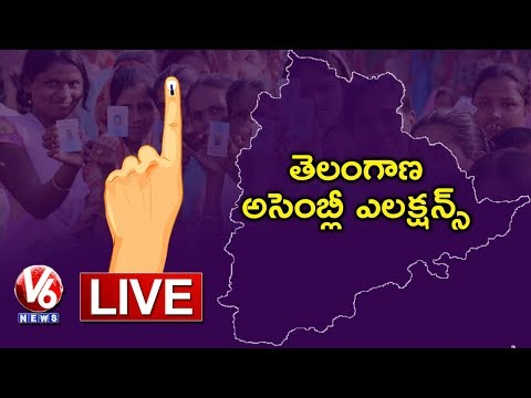 Telangana Assembly Elections 2018 LIVE Updates From Polling Stations | V6 News