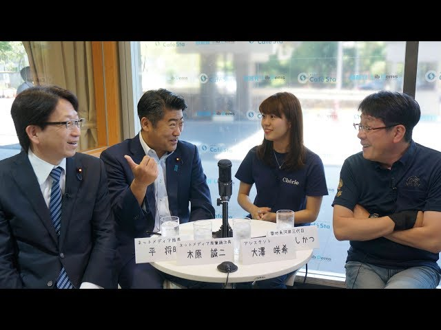第187回カフェスタトーク【築地魚河岸三代目 生田よしかつさん】