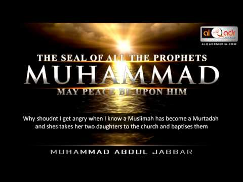 Prophet - Join: http://www.fb.com/BrMuhammadAbdulJabbar & http://www.fb.com/AlQadrMedia . For official updates on more exclusive lectures and future event dates Insha'...