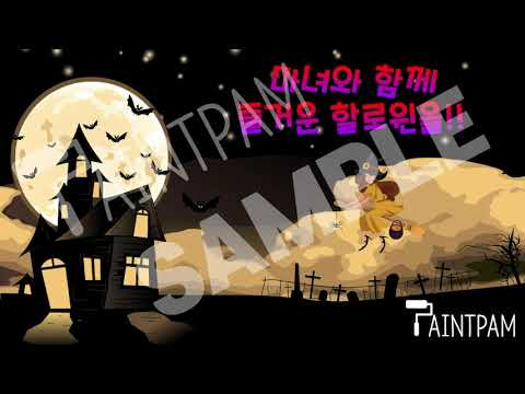 Sample_Season Event_Halloween_04_마녀