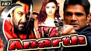 Video Annarth 2002 - Action Movie | Sanjay Dutt, Sunil Shetty, Ashutosh Rana. MP3, 3GP, MP4, WEBM, AVI, FLV Desember 2018