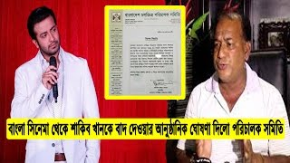 To Subscribe Our Channel Click Here : goo.gl/T9TMqn Visit Our Channel to Get Latest and Exclusive Bangla News Reporter Tolpar is one of the best news ...