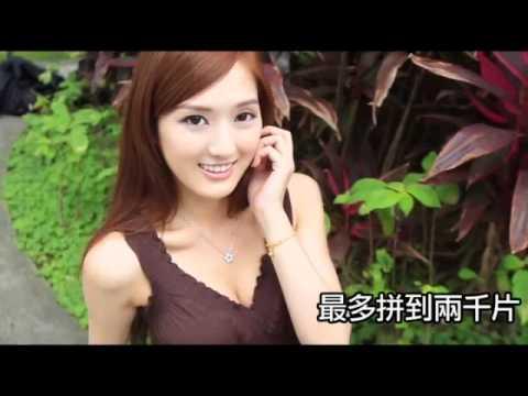台灣今天我最美:天秤座秧秧