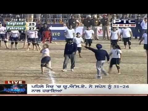 4th - Click & Subscribe to PTC News : http://bit.ly/IxmVxJ Pakistan vs England | Women's | Day 7 | Pearls 4th World Cup Kabaddi Punjab 2013 Pakistan won the match ...