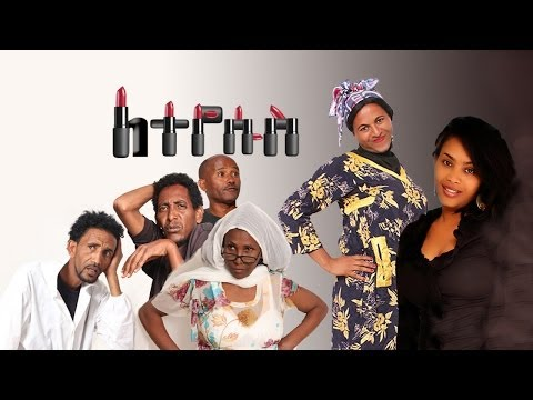 Eritrean New Drama Letyesus