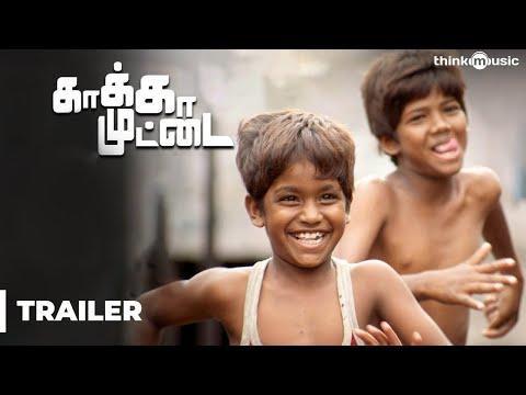 Kaakka Muttai Official Theatrical Trailer HD