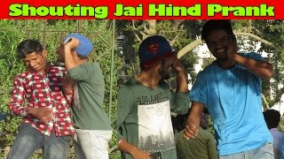 Shouting Jai Hind Prank  Danger Fun Club  Pranks in India 2017We are really thankful to Imran Shaikh who gave us that idea and if you also have some ideas or dare so give us, We will make video on that topics. and Do like, comment and share this video.Special Thanks to our team:Sohail Hussian, RD Singh, Sarfarz, Puneet, Paras, SalmanSubscriber Danger Fun Club : https://goo.gl/p5yOsr-----------------------------------------------------------------------------------------------------------Social Media Links: FB: https://www.facebook.com/DangerFunClubInstagram: https://www.instagram.com/dangerfunclub/Twitter: https://twitter.com/DangerFunClubG Plus: https://plus.google.com/b/101104624374443446828/Website: http://www.dangerfunclub.com/-----------------------------------------------------------------------------------------------------------Thanks Friends for your support, And stay tuned for more pranks videos.
