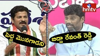 Video మాటల యుద్ధం !! | Revanth Reddy Vs Balka Suman | Telugu News | hmtv MP3, 3GP, MP4, WEBM, AVI, FLV Maret 2018