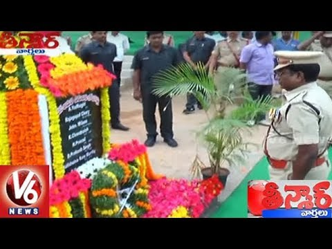 Teenmaar News Pays Tribute To Police Martyrs On Eve Of Commemoration Day