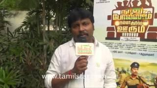 J Sathish Kumar at Naalu Policeum Nalla Irundha Oorum Movie Team Interview