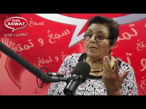 صرخة عائشة الشنا في وجه الحكومة بسبب تشغيل الخادمات في سن 16 سنة