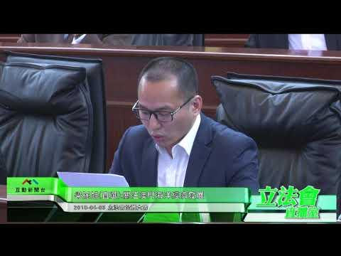 梁孫旭 關注澳門海洋經濟發展 ...