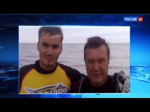 Януковича похоронили в Севастополе Трагедия гибели Новости Сегодня События дня (видео)