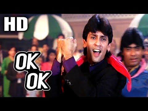 Ok Ok | Udit Narayan | Phool 1993 Songs | Kumar Gaurav, Rajendra Kumar