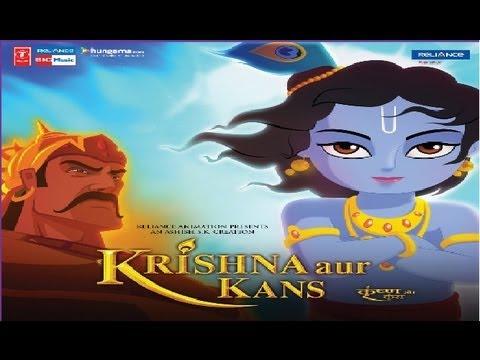 Hey Krishna (Hey Krishna Hey Krishna) Songs mp3 download and Lyrics