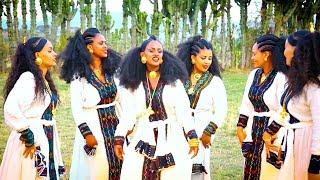Rahel Getachew - Beal Gaesi   በዓል ጋዕሲ - Ethiopian Tigrigna Music 2018 (Official Video)