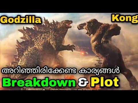 Godzilla vs Kong teaser breakdown and plot-മലയാളത്തിൽ.