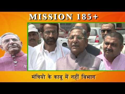 सरकार के पास किसी सवाल का जवाब नहीं: Nand Kishore Yadav