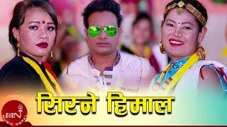 Sisne Himal - Prakash Ranka & Sabitri Pun