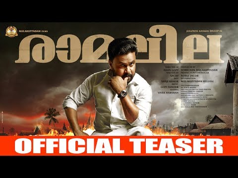 Ramaleela Official teaser | Dileep | Arun Gopi | Mulakuppadam Films