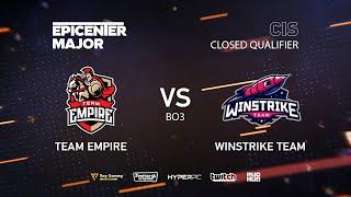 Team Empire vs Winstrike Team, EPICENTER Major 2019 CIS Closed Quals , bo3, game 2 [Smile & Mael]