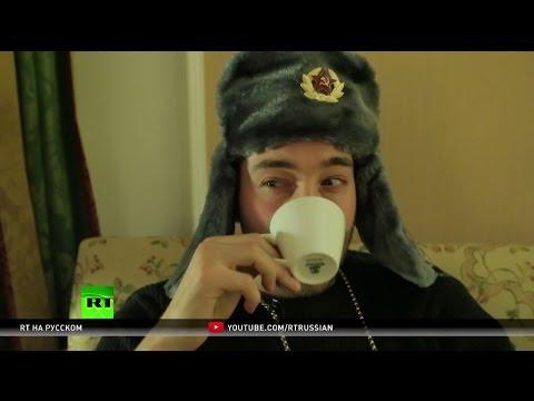 По следам kompromata: чем занимался Трамп в московском отеле (видео)