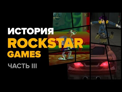 История компании Rockstar. Часть 3: Oni, Midnight Club, Earthworm Jim 3D...