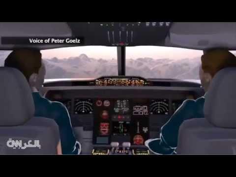 مساعد الطيار إستخدم وسيلة الحماية لتحطيم الطائرة الألمانية وقتل كل ركابها
