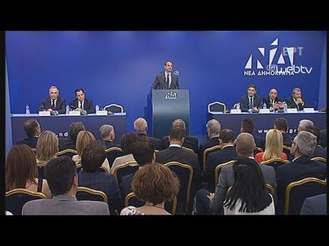 Κ. Μητσοτάκης: Σύντομα στη Βουλή η ρύθμιση για την ψήφο των ομογενών