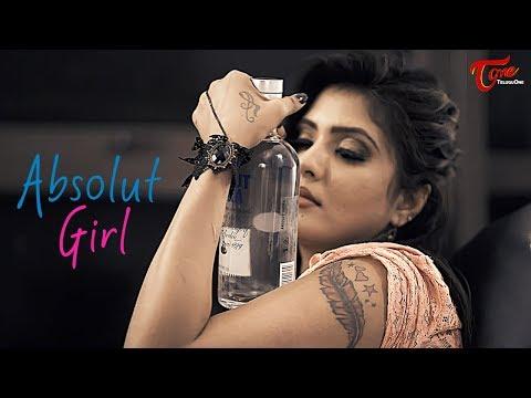Absolute Girl | Latest Telugu Short Film 2018  | Directed by Santosh Kambhampati -TeluguOne