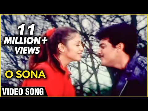 O Sona – Vaali Tamil Movie Song – Ajith Kumar, Simran, Jyothika