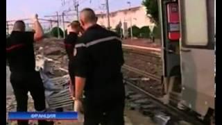 Во Франции крушение поезда унесло жизни 6 пассажиров