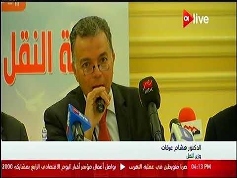 وزير النقل : الدولة تولى إهتماماً خاصاً بتطوير شبكة الطرق والكبارى