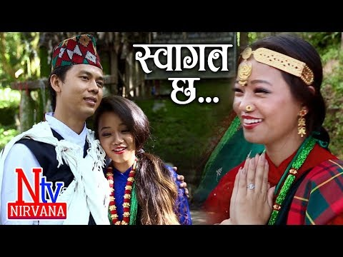 (Swagat Chha | Ramkumar Gurung (R.K).....5 min 12 sec)