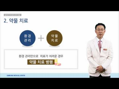 3편 알레르기비염의 관리 방법