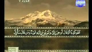 الجزء 7 الربعين 7 و 8 : الشيخ عبد الله المطرود HD