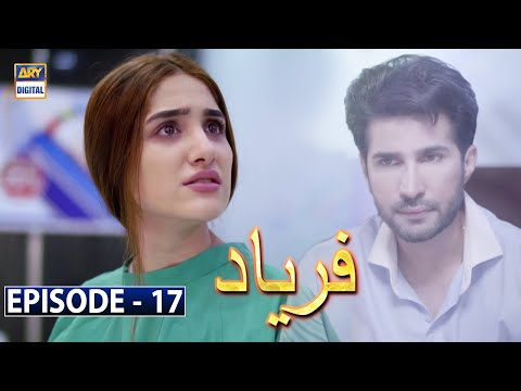 Faryaad Episode 17 [Subtitle Eng] - 9th January 2021 - ARY Digital Drama